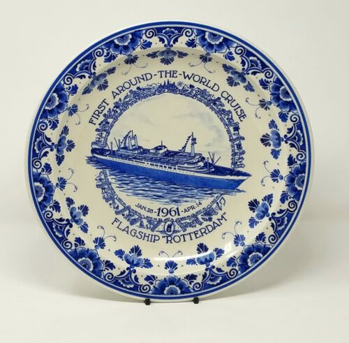 1961 ROTTERDAM First World Cruise Plate - Excellent! - NAUTIQUES sHiPs WORLDWIDE