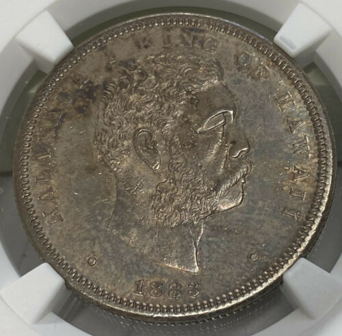 1883 Hawaii 50 ¢ PCGS MS63 Nice Luster With Deep Toning