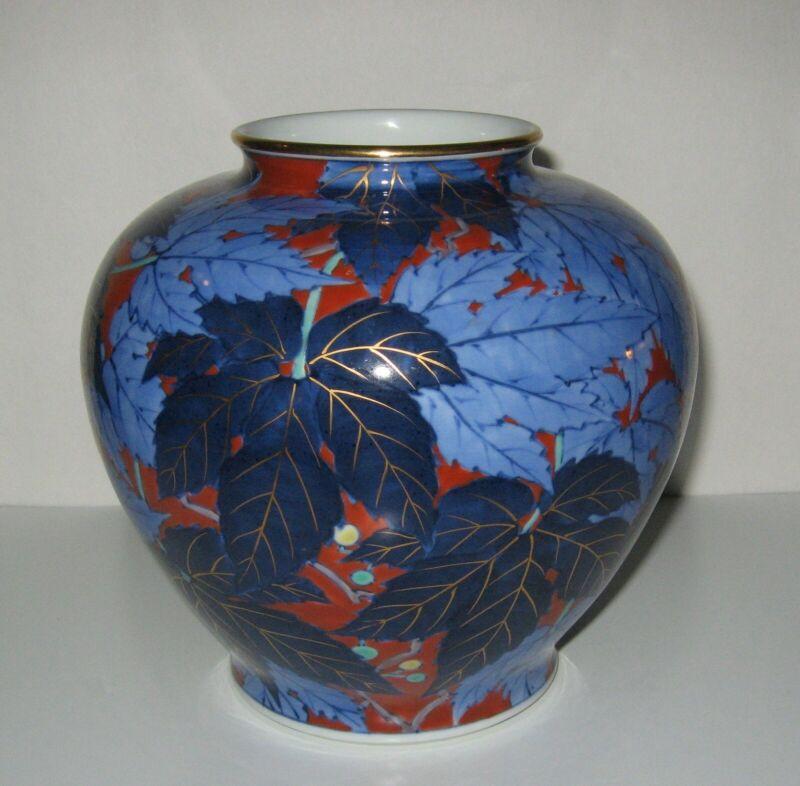 Vintage Porcelain Ginger Jar Blue Leaves Vase Gold Trim Mark
