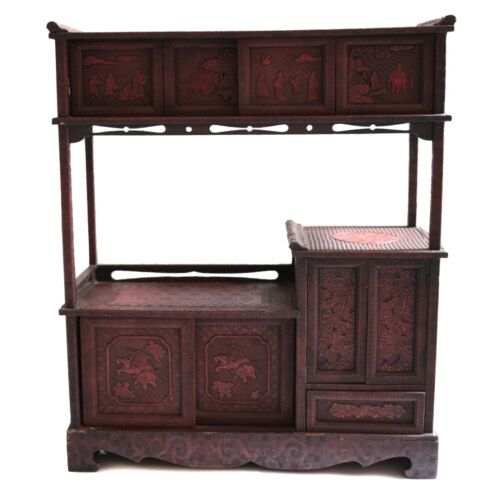 Chinese carved cinnabar lacquered Display cabinet, raised flanges
