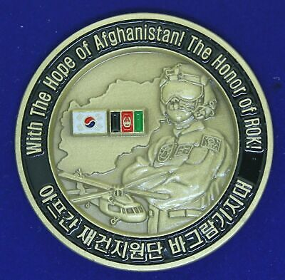 ROKA Aviation Unit Afghanistan Reconstruction Support Group Challenge Coin (Roka Group)