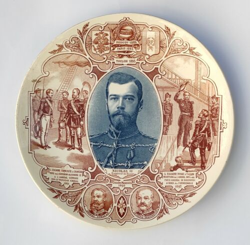 Antique plate 1896 Coronation Russian Nicholas II Nikolaus 2 Romanov Russia