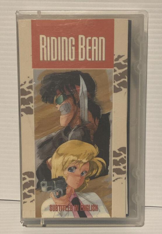 Riding Bean VHS AnimEigo 1990 Japanese Anime Subtitled English Gunsmith