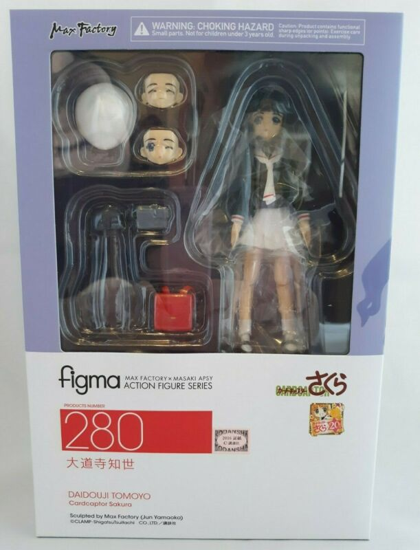 Max Factory Action Figure Card Captor Sakura Tomoyo Daidouji Figma #280