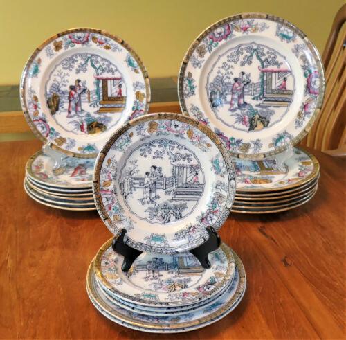 "Set 20 Antique Ironstone Polychrome Plates Staffordshire ""Chinese"" Hope Carter"