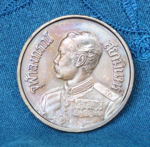 1988 King Chulalongkorn Rama 5 V Thailand Medal Amulet Thai Siriraj Hospital