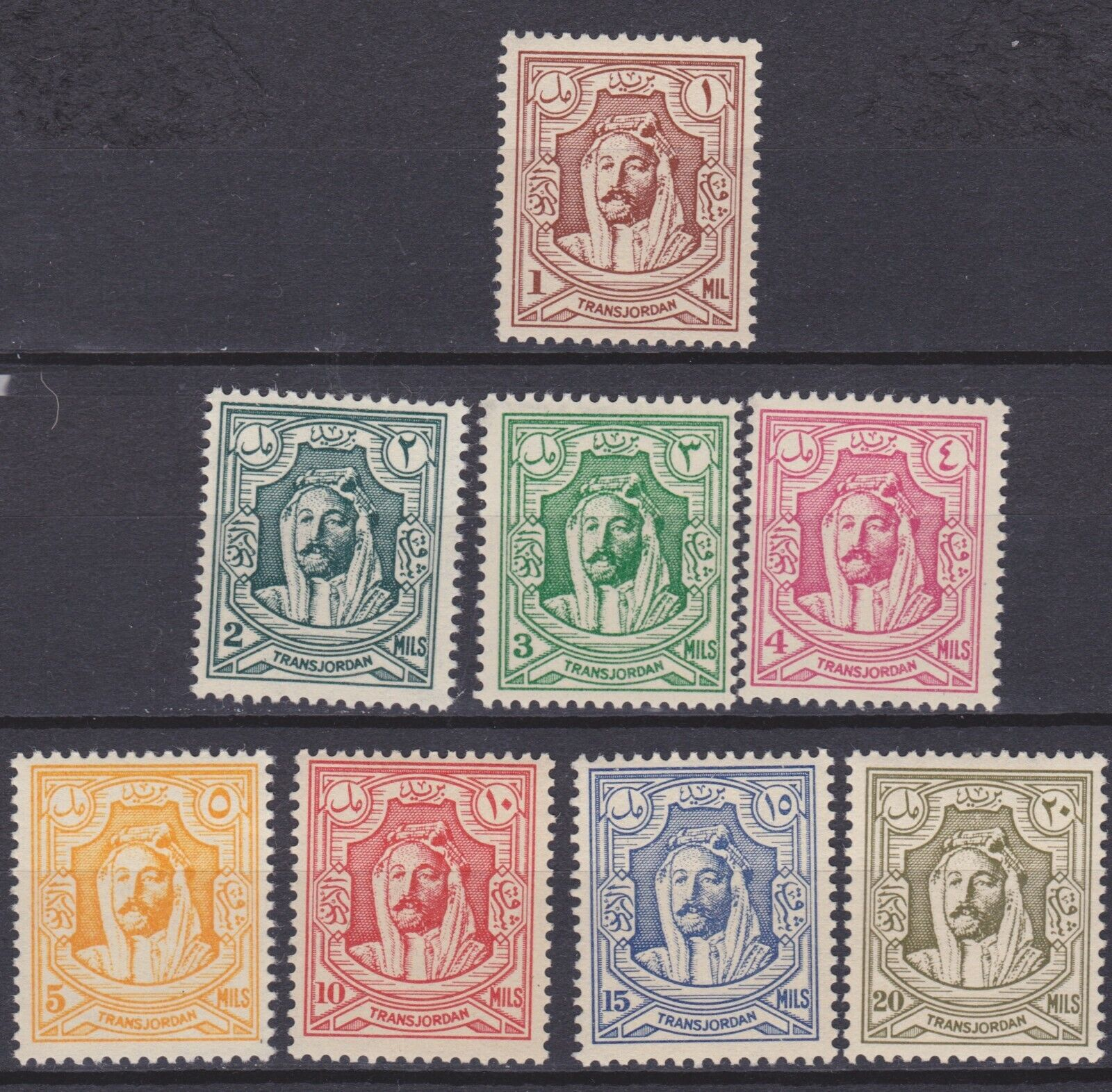 Transjordan Jordan 1942, Emir Abdullah 1, Cairo Print, MNH SG 222/9 Value 53 - $13.99