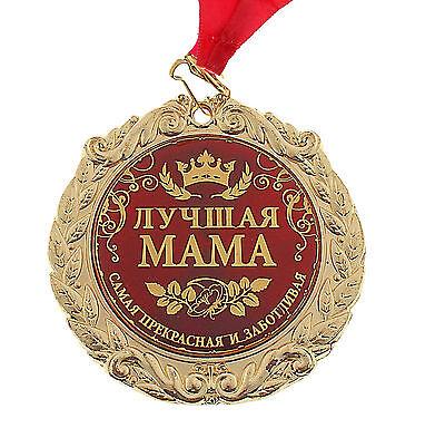 Medaille in Geschenk Karte beste Mutter russisch Jubiläum Geburtstag Party