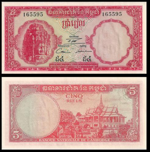 CAMBODIA 5 RIELS ND 1962 P 10 UNC Bayon Temple & Royal Palace