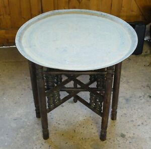 ANTIQUE, OLD ROSEWOOD & BRASS COFFEE TABLE, ASIAN / INDIAN ?