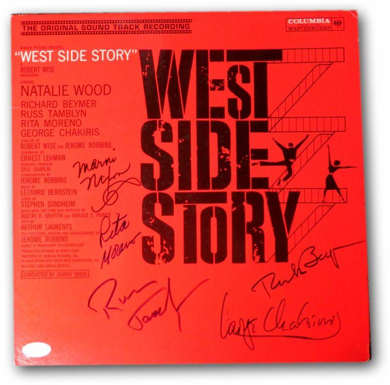 West Side Story Cast Signed Autographed Album Cover Moreno Beymer JSA AA53692