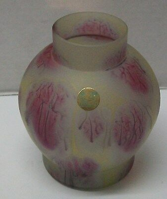 Glass Vase Frosted Pink Purple and Yellow Drip Marked Alrama Vintage