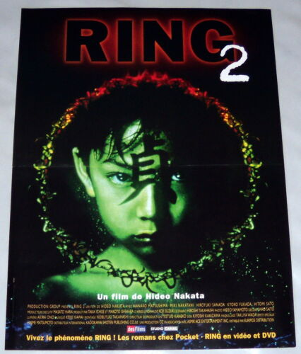 RiNG 2 リング2 Horror Hideo Nakata 中田 秀夫 japan Video Tape SMALL french POSTER