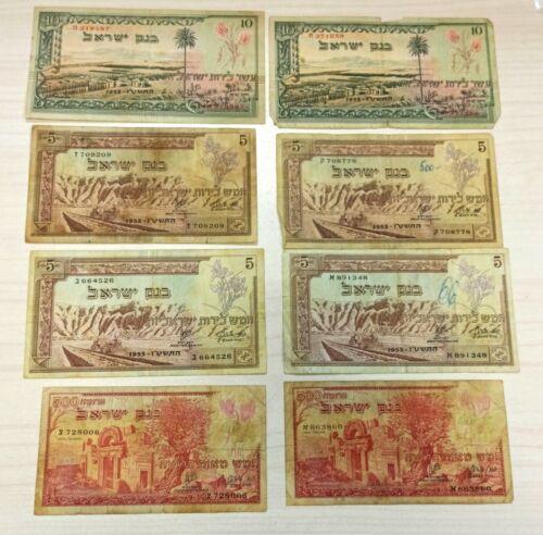 ✪ RARE LOT ✪ Israel 1955 Banknotes ✪ 8pcs Banknote Lira Pound Pruta Prutah Lirot