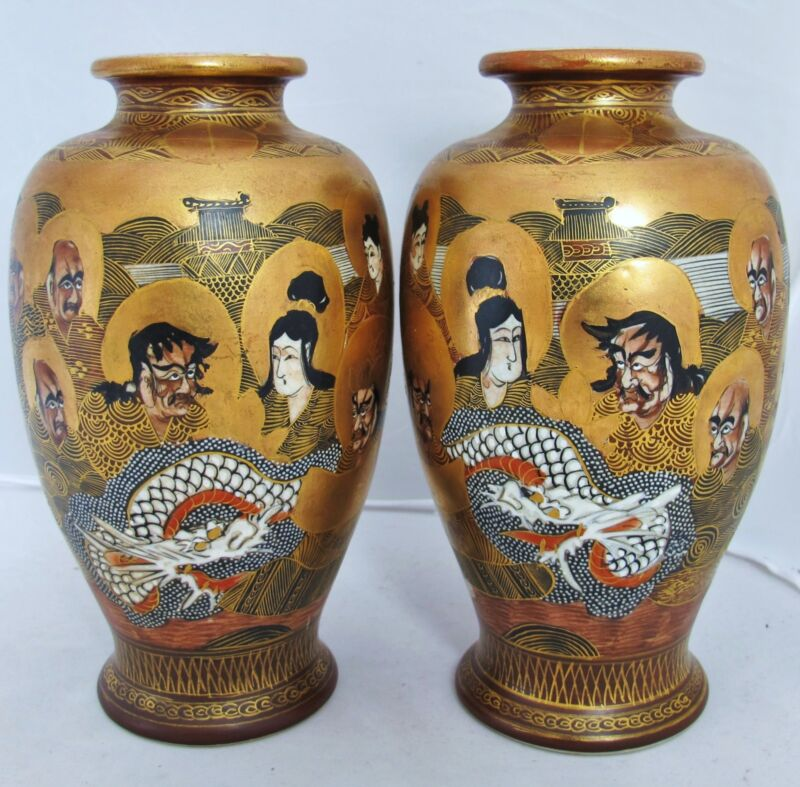 """7.4"""" Pair of Signed Antique Meiji Japanese Satsuma Vases with DRAGONS & ARHATS"""
