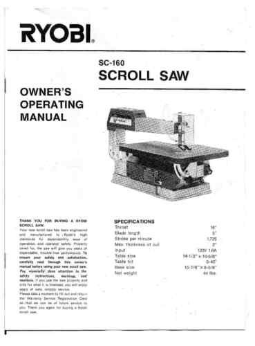 Ryobi 16″ Scroll Saw Jig Model SC-160 Owners Instruction & Parts Manual
