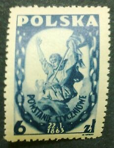 POLAND STAMPS MNH Fi394 Sc389 Mi427 - January Uprising, 1946, clean - <span itemprop=availableAtOrFrom>Reda, Polska</span> - POLAND STAMPS MNH Fi394 Sc389 Mi427 - January Uprising, 1946, clean - Reda, Polska