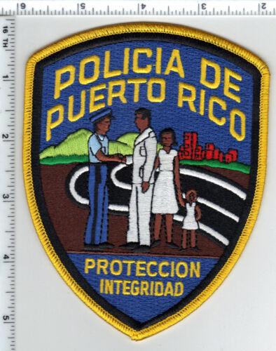 Policia de Puerto Rico Proteccion Integridad Shoulder Patch from the 1980
