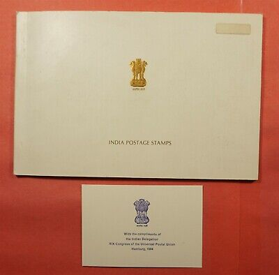 1984 INDIA UPU CONGRESS PRESENTATION STAMP BOOKLET FROM INDIA DELEGATION