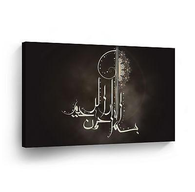 Islamic Wall Art Modern Arabic Canvas Print Home Decor Arabic Calligraphy