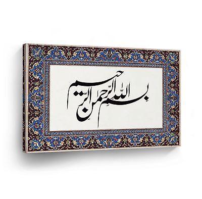 Islamic Wall Art Allah Tazhib Arabic Calligraphy  Canvas Print Home Decor ()