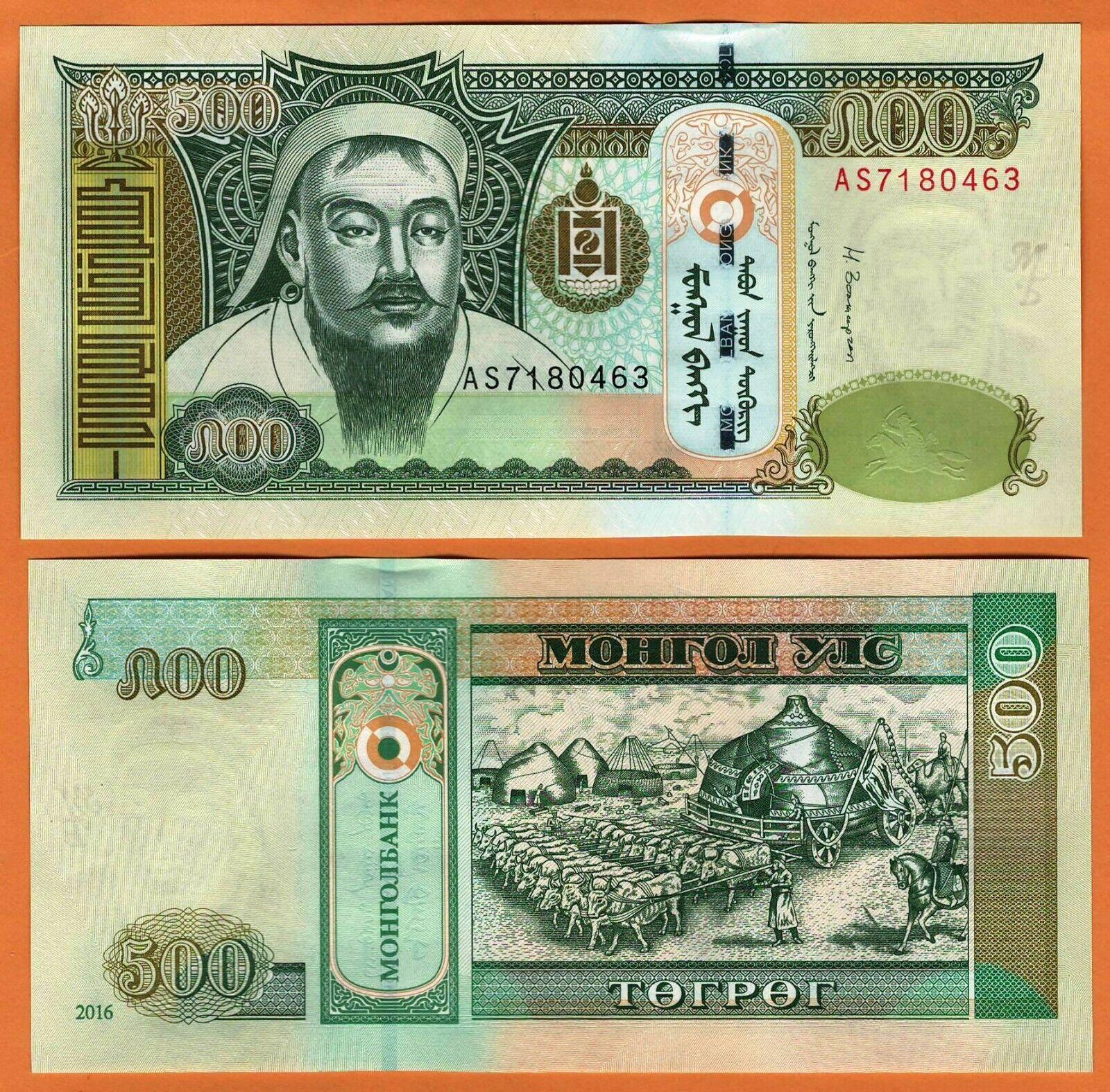 Mongolia 500 Tugrik Crisp UNC Banknote