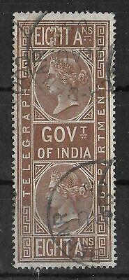 INDIA 1869-1878 Used Telegraph Stamp 8 Annas Brown SG #T7 CV £225