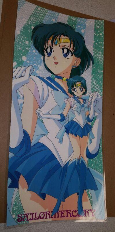 Sailor Moon Super Sailor Mercury color poster 8x16.5 laminated pgsm