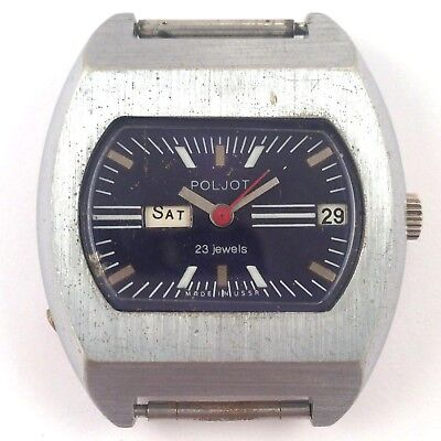Vintage soviet POLJOT watch TV-Dial case Day&Date USSR *US SELLER* #1241