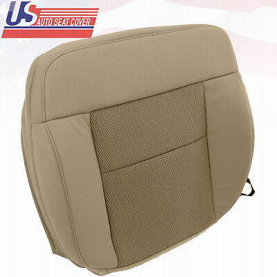 2004 2005 2006 Ford F150 XLT Driver Side Bottom Replacement Cloth Seat Cover Tan Ford F150 Seat