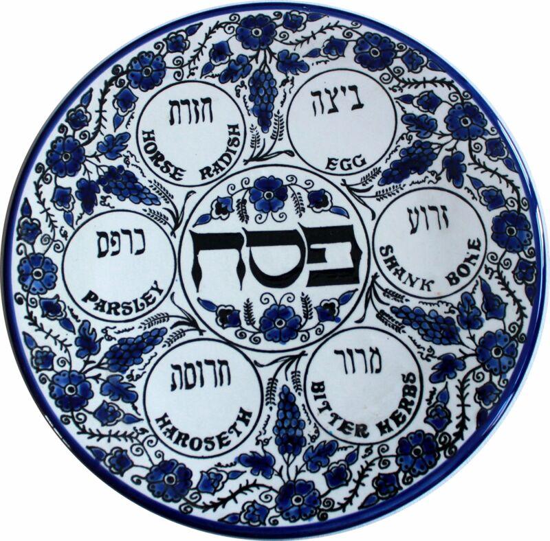 Blue Flowers - Passover SEDER Plate - Jewish Dish Armenian Ceramic Hebrew