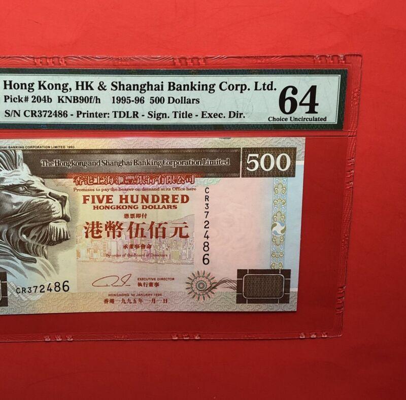 1995-HONG KONG-HSBC -500 DOLLARS NOTE,GRADED BY PMG Choice UNC 64...RARE