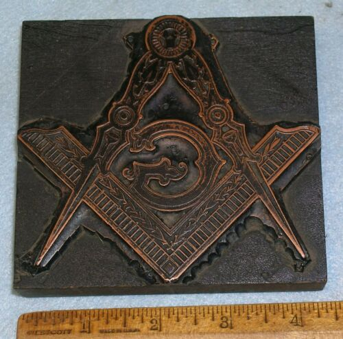 Antique MASONIC Copper Printing Block ORNATE SQUARE & COMPASS * MC LILLEY (A176)