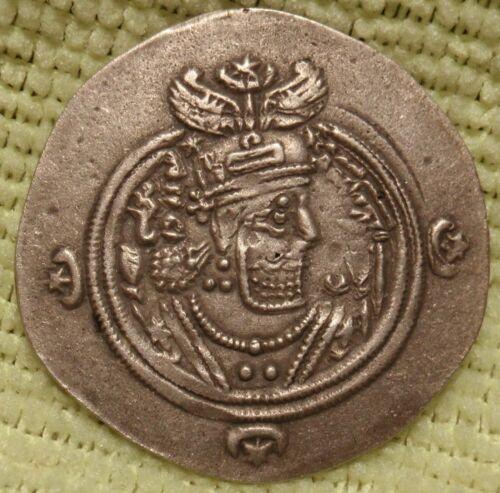 SASSANIAN PERSIAN EMPIRE KHUSROW II 590-628 AD DRACHM DARABGARD (AR) HIGH GRADE