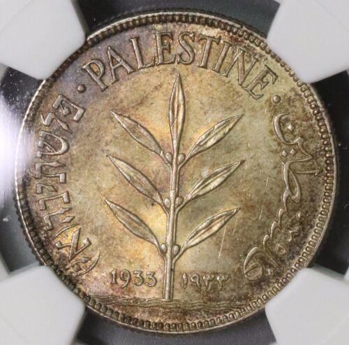 1933 NGC UNC Palestine Silver 100 mils Key Date Coin Britain Mandate (18090503C)