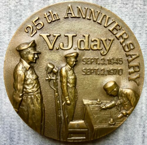 "VJ Day 25th Anniversary - 1945-1970 - 2"" Bronze Medal - Historical Event - Nice!"