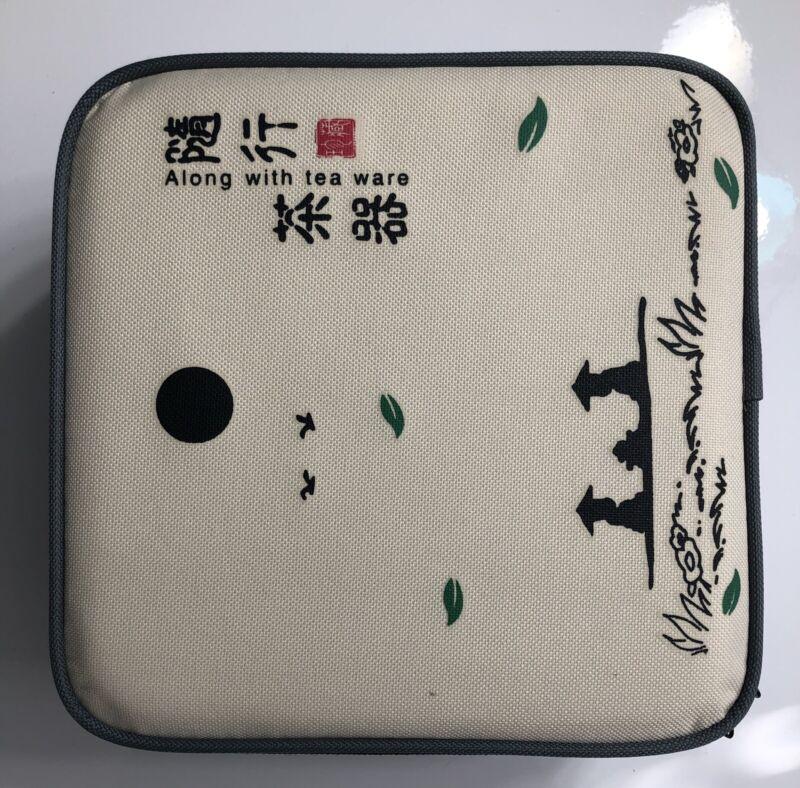 Chinese Tea House Tea Set