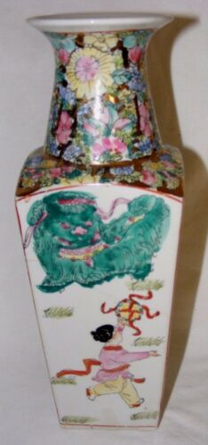 Vintage Chinese Famille Rose Vase Republic Period Children Playing