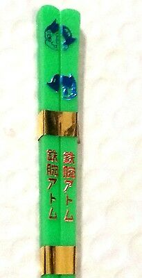 "Astro Boy Mighty Atom & Uran Child Size Chop Sticks 6.5""  GREEN Cosmic Artifacts"