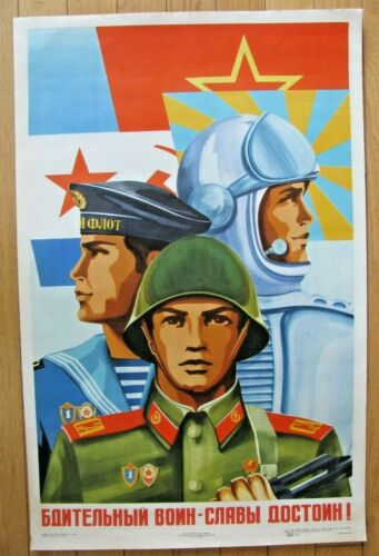 Vintage Soviet Russian Poster, 1979 very rare, 100% original