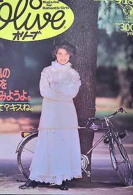 Japan Olive 1983 Diane Leicht Beth Courtney 80s teen fashion magazine