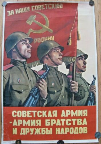 Soviet Russian Poster 1956   Very Rare, 100% Original !!!