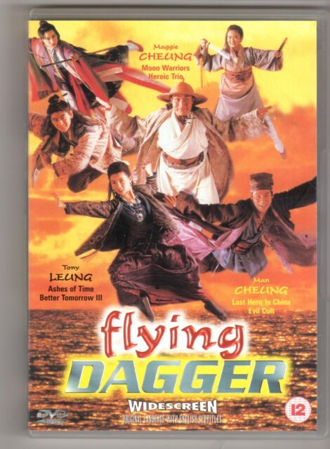 (GW44) Flying Dagger - 0000 DVD