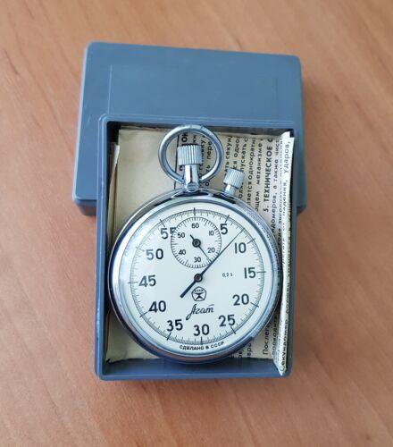 "Vintage USSR Soviet mechanical stopwatch ""Agat"" of the USSR #2"