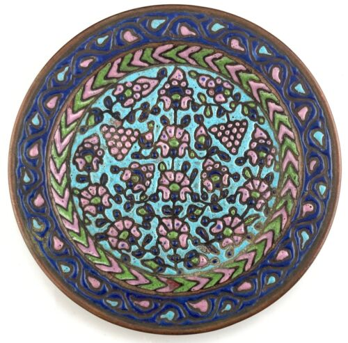 Enameled Copper Plate Middle Eastern Islamic Syria Damascus