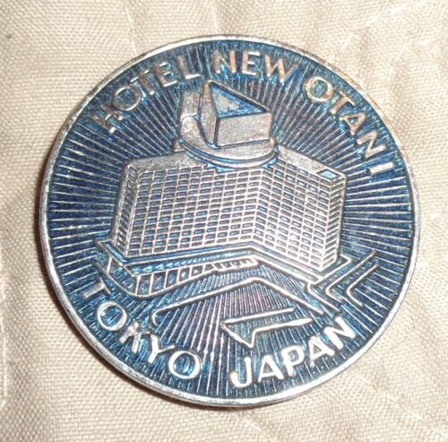 Vintage Hotel New Otani Tokyo, Japan Token/Coin Blue Sky Lounge - Free Shipping