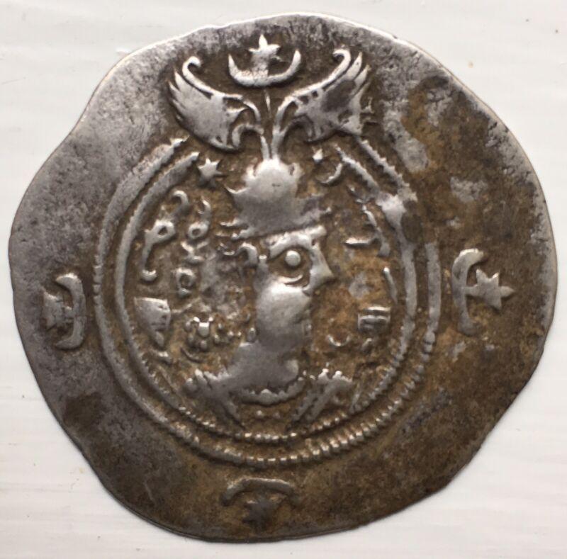 (591-628 AD) Sasanian Empire KHUSRO II Ancient Drachm .999 Silver