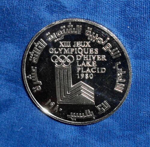 Lebanon 1980 Olympics silver 10 Livres