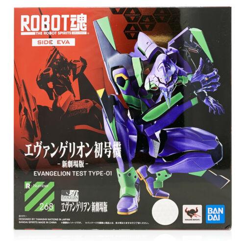Bandai Tamashii Robot Spirits Rebuild of Evangelion Test TYPE-01 Action Figure