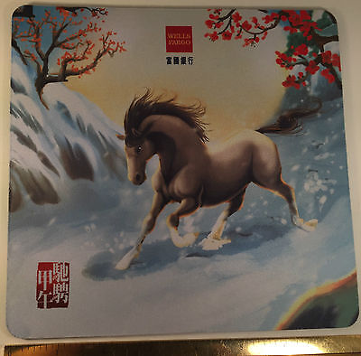 Wells Fargo Mousepad Chinese Year Of The Horse Fortune And Luck 2015   2016
